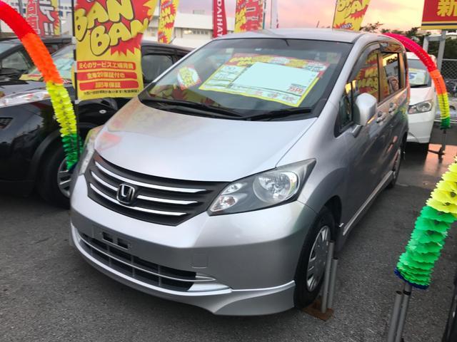 沖縄の中古車 ホンダ フリード 車両価格 44万円 リ済込 2010(平成22)年 9.1万km シルバー