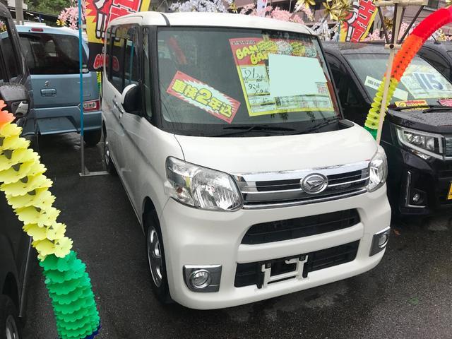 沖縄の中古車 ダイハツ タント 車両価格 81万円 リ済込 平成26年 7.2万km パール
