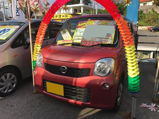 沖縄の中古車 日産 モコ 車両価格 53万円 リ済込 2013(平成25)年 7.7万km モコベリー
