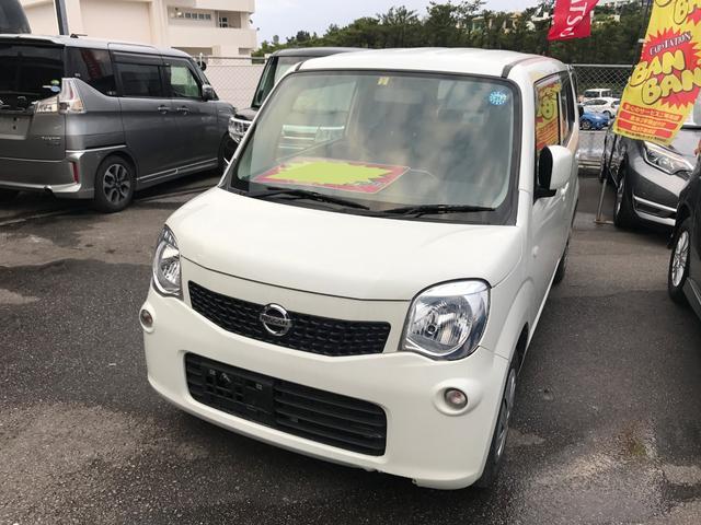 沖縄の中古車 日産 モコ 車両価格 51万円 リ済込 2013(平成25)年 7.9万km パール