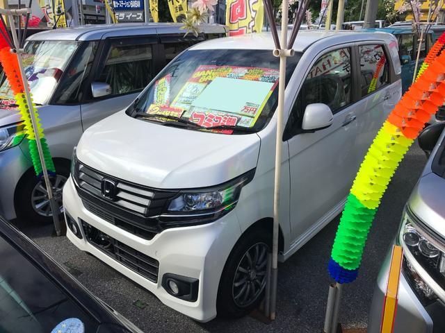 沖縄県の中古車ならN-WGNカスタム G・Aパッケージ アイドリングストップ バックモニター