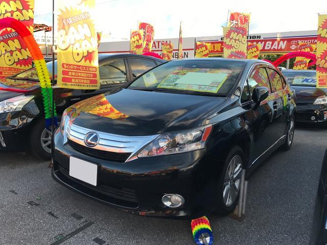 沖縄の中古車 レクサス HS 車両価格 109万円 リ済込 2011(平成23)年 8.2万km スターライトブラックガラスフレーク