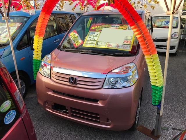 沖縄の中古車 ホンダ ライフ 車両価格 41万円 リ済込 2012(平成24)年 5.9万km ピンク