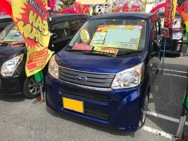 沖縄県の中古車ならステラ L フルセグナビ ブルートゥース