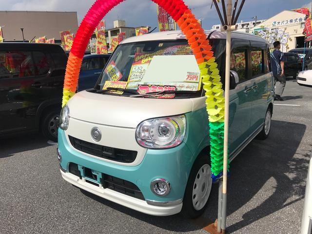 沖縄県の中古車ならムーヴキャンバス Gメイクアップ SAII ブルートゥース