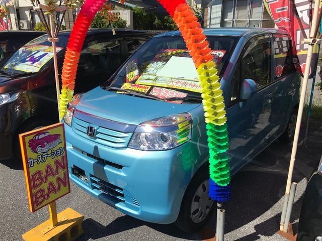 沖縄県の中古車ならライフ G ワンセグナビ