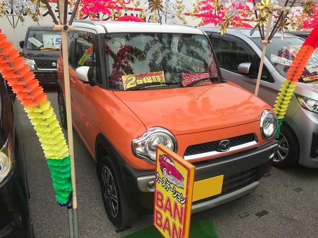 沖縄県の中古車ならフレアクロスオーバー XS フルセグナビ アイドリングストップ