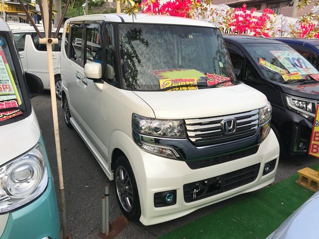 沖縄県の中古車ならN-BOXカスタム G・Aパッケージ フルセグナビ HID