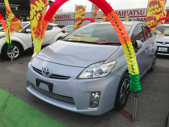 沖縄県の中古車ならプリウス S フルセグHDDナビ