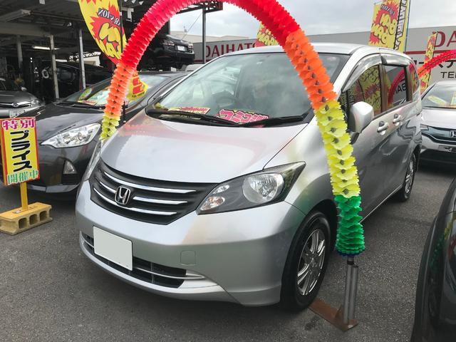 沖縄県の中古車ならフリード G ジャストセレクション HDDナビ