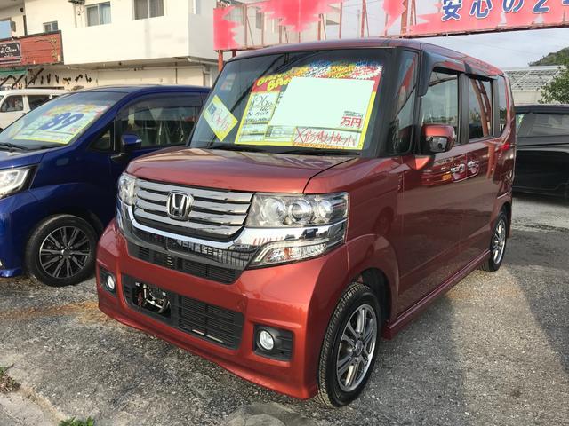 沖縄県の中古車ならN-BOXカスタム G・Aパッケージ フルセグナビ
