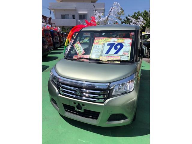 沖縄県豊見城市の中古車ならソリオ G ナビ ブルートゥース
