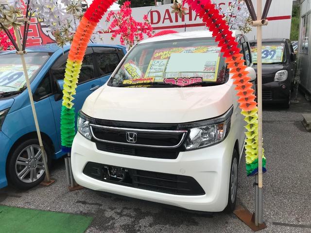 沖縄の中古車 ホンダ N-WGN 車両価格 61万円 リ済込 2015(平成27)年 7.1万km プレミアムホワイトパール