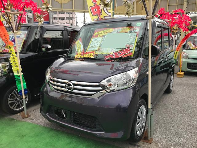沖縄の中古車 日産 デイズルークス 車両価格 61万円 リ済込 2014(平成26)年 6.9万km パープル