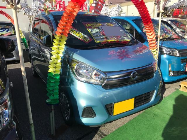 沖縄の中古車 日産 デイズ 車両価格 51万円 リ済込 2015(平成27)年 5.8万km ライトブルー