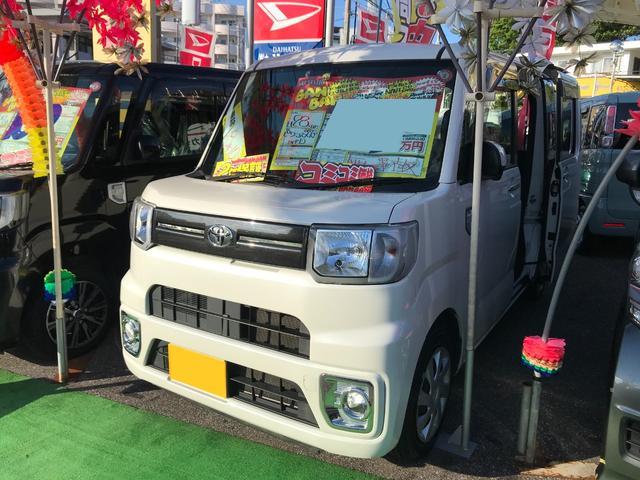 沖縄県の中古車ならピクシスメガ D フルセグナビ ドライブレコーダー