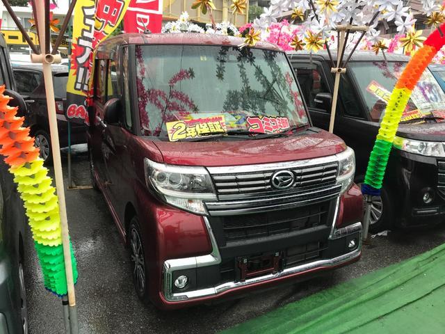 沖縄県沖縄市の中古車ならタント カスタムX トップエディションSAIII ナビTV バックモニター ドライブレコーダー