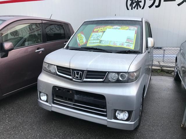 沖縄県の中古車ならゼストスパーク W バックモニター