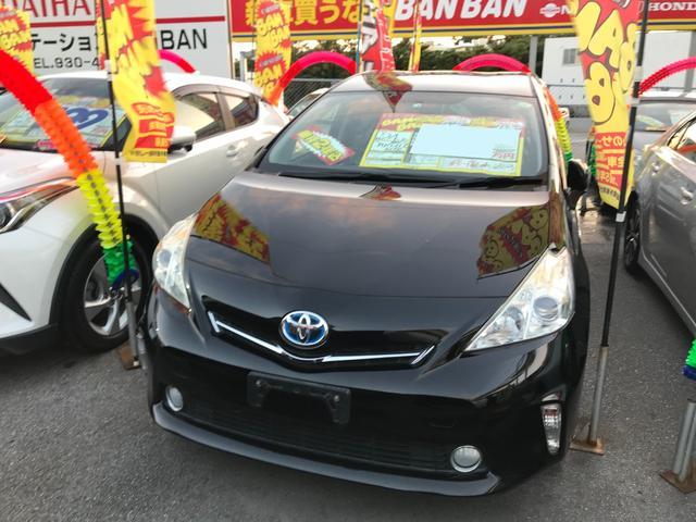 沖縄の中古車 トヨタ プリウスアルファ 車両価格 79万円 リ済込 2012(平成24)年 8.6万km ブラック
