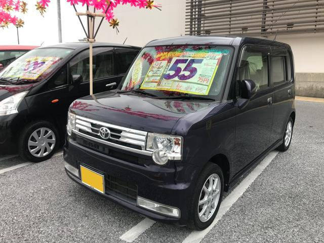 沖縄県豊見城市の中古車ならピクシススペース カスタム G アイドリングストップ