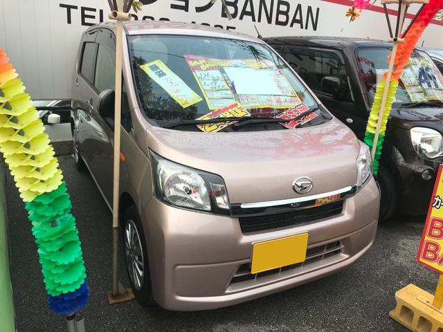 沖縄県沖縄市の中古車ならムーヴ X アイドリングストップ