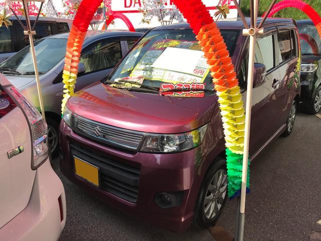 沖縄県の中古車ならワゴンRスティングレー リミテッド HID ハーフレザーシート