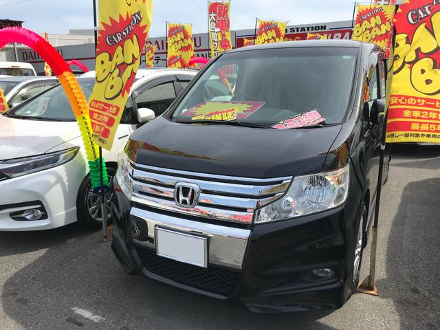 沖縄県の中古車ならステップワゴンスパーダ Z