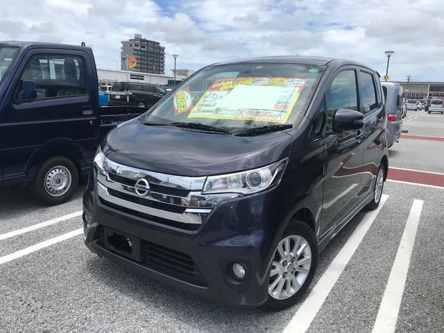 沖縄の中古車 日産 デイズ 車両価格 54万円 リ済込 2013(平成25)年 6.6万km パープル