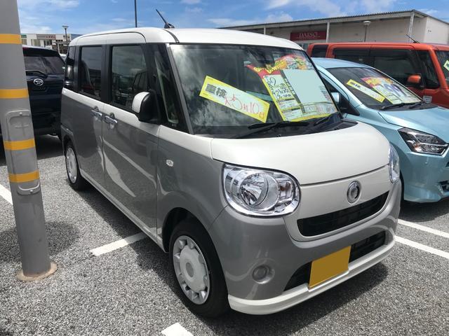 沖縄県の中古車ならムーヴキャンバス X SAIII ブルートゥース 両側パワースライドドア