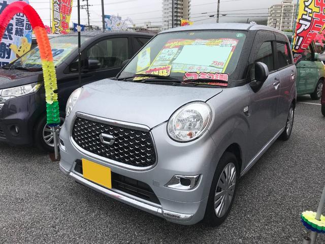 沖縄県の中古車ならキャスト スタイルX ワンセグナビ アイドリングストップ