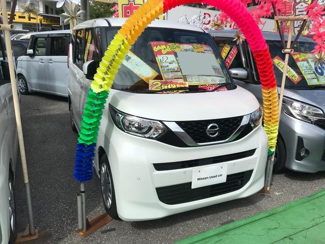 沖縄県の中古車ならルークス X Sハイブリッド アラウンドビューモニター エマージェンシーブレーキ