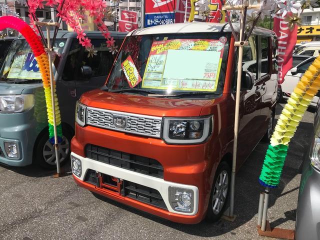 沖縄県の中古車ならウェイク X ターボ ワンセグナビ