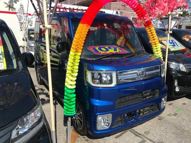 沖縄県沖縄市の中古車ならウェイク GターボSAII