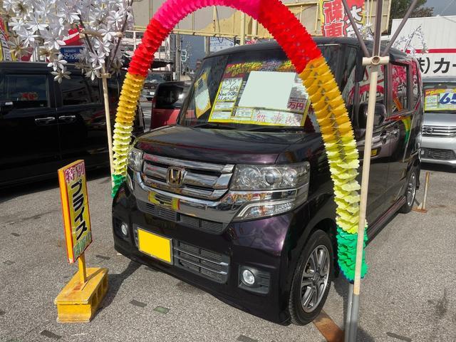 沖縄県の中古車ならN-BOXカスタム G・Lパッケージ ワンセグナビ ブルートゥース バックモニター