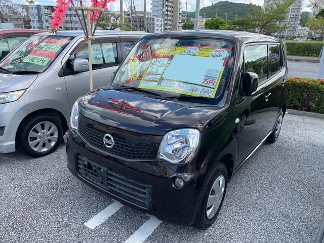沖縄の中古車 日産 モコ 車両価格 37万円 リ済込 2011(平成23)年 8.5万km アーバンブラウンPM