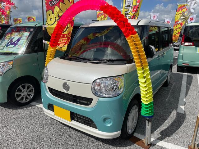 沖縄県沖縄市の中古車ならムーヴキャンバス X SAIII ブルートゥース バックモニター