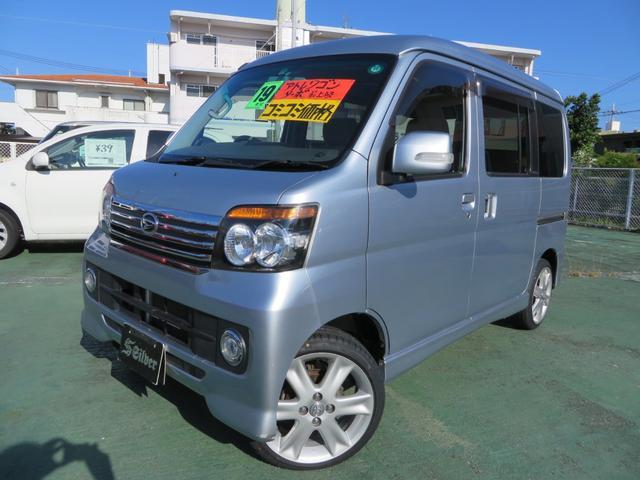 沖縄の中古車 ダイハツ アトレーワゴン 車両価格 54万円 リ済込 平成19年 9.4万km シルバー
