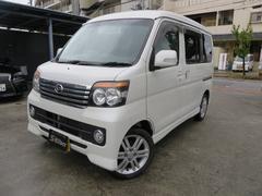 沖縄の中古車 ダイハツ アトレーワゴン 車両価格 73万円 リ済込 平成23年 8.8万K パールホワイト