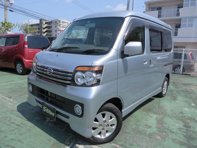 沖縄の中古車 ダイハツ アトレーワゴン 車両価格 64万円 リ済込 平成24年 9.4万km シルバー