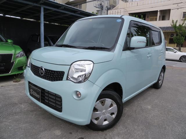 沖縄の中古車 日産 モコ 車両価格 57万円 リ済込 2011(平成23)年 3.0万km ライトブルー