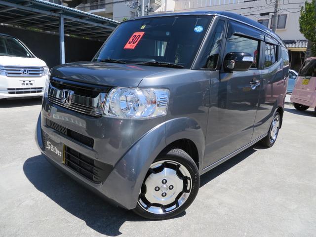 沖縄の中古車 ホンダ N-BOXスラッシュ 車両価格 144万円 リ済込 2018(平成30)年 0.7万km グレー