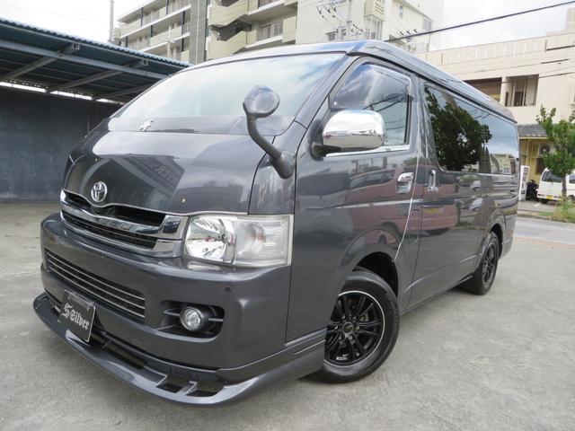 沖縄県沖縄市の中古車ならハイエースバン スーパーGL 社外アルミ キーレス 電格ミラー