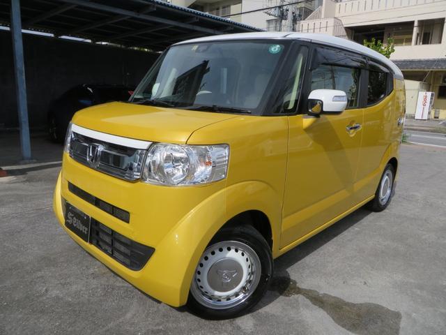 沖縄の中古車 ホンダ N-BOXスラッシュ 車両価格 119万円 リ済込 2015(平成27)年 6.0万km ツートン ホワイト&イエロー