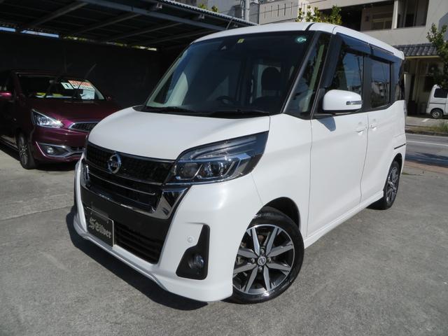 沖縄の中古車 日産 デイズルークス 車両価格 124万円 リ済込 2019(平成31)年 1.1万km パールホワイト