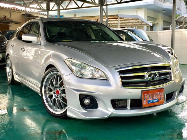 沖縄県の中古車ならフーガ 250GT インフィニティ仕様・フルエアロ・社外20インチアルミ・国産タイヤ・ローダウン・本土中古車・ワンオーナー車