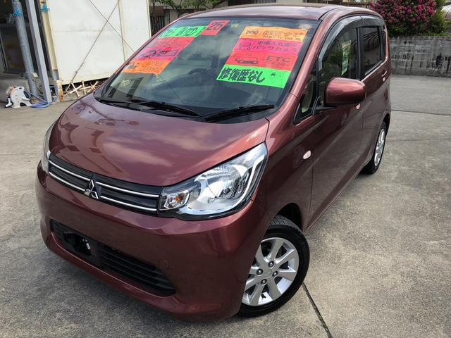 沖縄の中古車 三菱 eKワゴン 車両価格 73万円 リ済込 平成25年 4.0万km ブラウン
