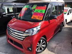 沖縄の中古車 日産 デイズルークス 車両価格 113万円 リ済込 平成27年 2.1万K レッドII
