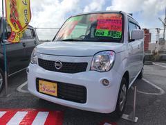 沖縄の中古車 日産 モコ 車両価格 63万円 リ済込 平成25年 6.2万K ホワイト