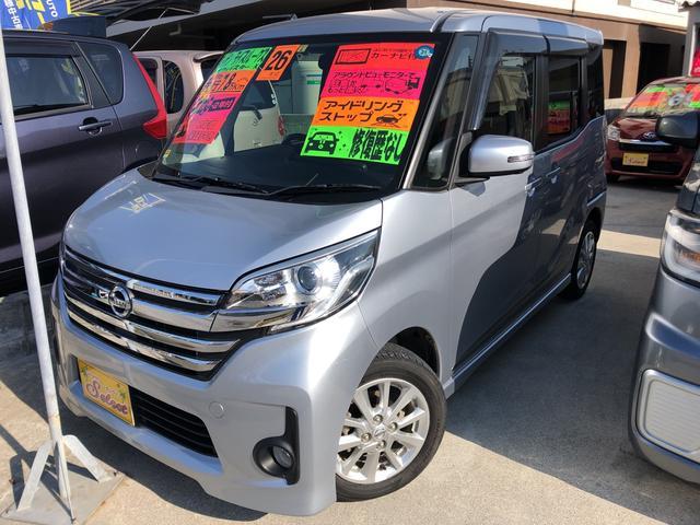 沖縄の中古車 日産 デイズルークス 車両価格 89万円 リ済込 平成26年 7.8万km シルバー