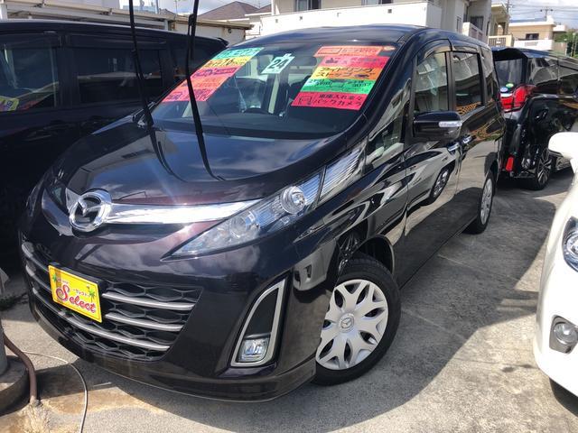 沖縄の中古車 マツダ ビアンテ 車両価格 99万円 リ済込 2012(平成24)年 7.6万km ワイン